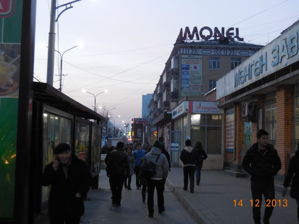 Street scence in Ulaanbaatar. Minus 20 temperatures and a street full of pedestrians.